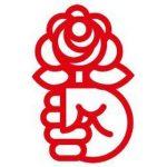 Logo: Jusos SH